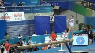 Shang Chunsong BB Podium Training 2014 Worlds Nanning