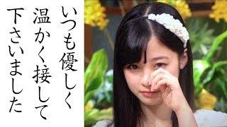 チャンネル登録お願いします☆ ↓ https://www.youtube.com/channel/UCQ0q...