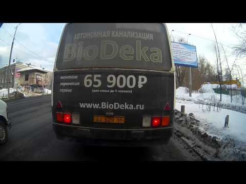 45-й автобус