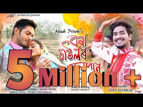 Bora Saulor Jolpan   Akash Pritom   Utpal Das   Annanyya   Super Hit Assamese Song 2019