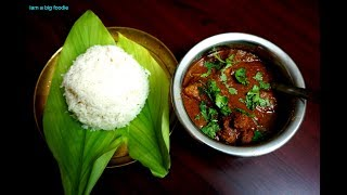 Goan Signature recipe chicken xacuti.!!!||| chicken xacuti goan style