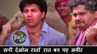सनी देओल की चमकी किस्मत पल्लोदार से बने कंपनी के एम.डी. - Sunny Deol - Hindi Comedy Video