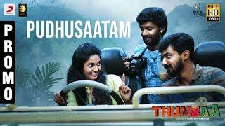 Thumbaa Pudhusaatam Song Promo | Anirudh Ravichander | Harish Ram LH