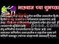 Swarg se sundar whatsapp status by Amarnath Chaudhari Whatsapp Status Video Download Free