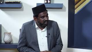 Seerat- ul-Mahdi | Tamil | Episode 11