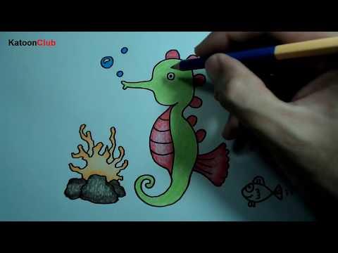 ม้าน้ำ สอนวาดรูปการ์ตูนน่ารักง่ายๆ ระบายสี How to Draw Seahorse Cartoon Easy for Kids
