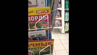 Таракан в магазине ОКей(, 2015-09-01T17:05:19.000Z)