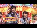 乃木坂46  ハロウィーン   ガールズルール の動画、YouTube動画。