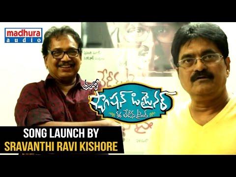 Fashion Designer s/o Ladies Tailor Song Launch By Sravanthi Ravi Kishore @ Ravi Varma Chitrama Song