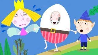 Le Petit Royaume de Ben et Holly | 🎃 Joyeux Halloween! - Costume d'elfe | Dessin animé