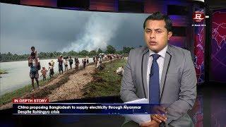 Rohingya Daily News 21 March 2018