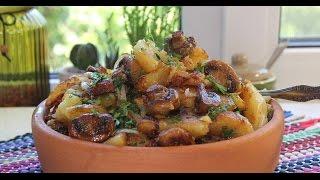 Оджахури с грибами. Картофель жареный с грибами по - Грузински на кеци.