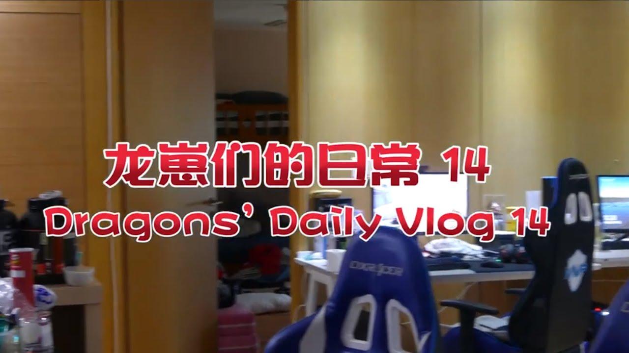 SHD Vlog 14:  Prep Time :)