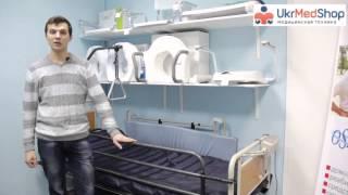Видео-обзор поручней OSD-98V для функциональной кровати от интернет магазина Ukrmedshop.com.ua