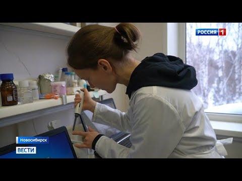 В Новосибирске начались проверки из-за невыплаты зарплаты учёным в полном объёме