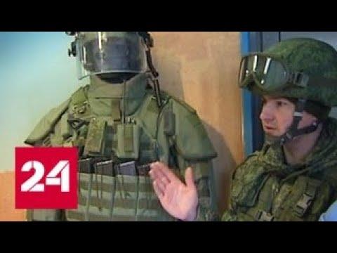 В Комсомольск-на-Амуре привезли