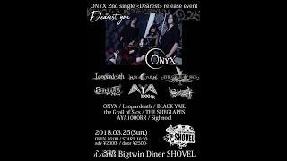 Sighnool - Full Set - Live at 西心斎橋 Bigtwin Diner SHOVEL [Official Live Video] thumbnail