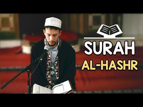 Amazing Recitation - Surah Al-Hashr (Abdullah Altun) - The Qur'an