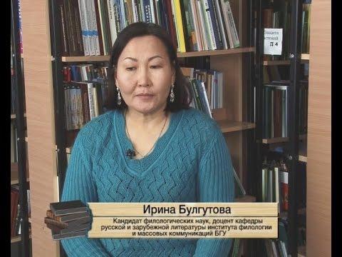 Литературный перекресток - Ирина Булгутова. Эфир от 06.02.2016