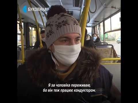 Суспільне Буковина: Як працюють чернівчани в умовах надзвичайної ситуації