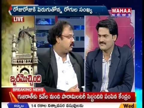 Special Discussion On Viral Fever Attack In Hyderabad - Mahaa Telugu News