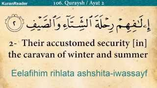 Download Quran: 106. Surah Al-Quraysh (Quraysh): Arabic and English translation HD