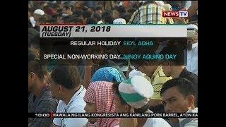SONA: Dalawang holiday, gugunitain sa August 21