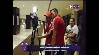 شاهد ـ عصام الحضرى مخرج ومؤمن زكريا مصور