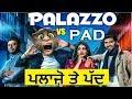 Palazzo vs Pad | Kulwinder billa vs  Chakku billa