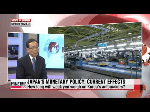 News-in-Depth: Current effects of Japan′s surprise stimulus, Professor Shin Se-d