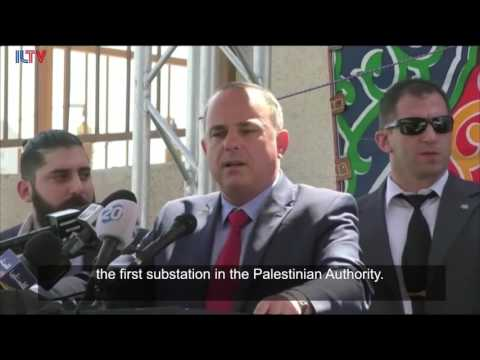 Israel and Palestinians Open Joint Power Plant