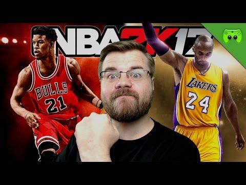 KARRIERESTART 🎮 NBA 2K17