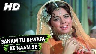 Sanam Tu Bewafa Ke Naam Se Mashoor Ho | Lata Mangeshkar | Khilona 1970 Songs | Mumtaz