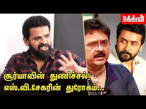 சூர்யா தனி ஆள் இல்ல... Director Ameer Interview | Suriya about NEET
