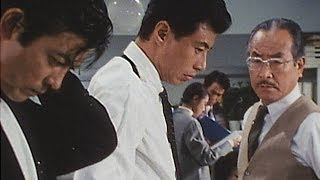 歌手志望の少女・橋爪道子が、自分宛に名前を伏せて送金してくる人物を...