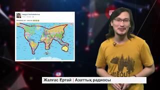 """""""Тұңғышбай Жаманқұлов ағамызға араша түсейік"""""""