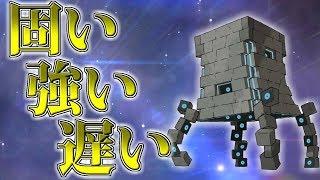 【ポケモンUSUM】UBたちのランダムマッチ!part3【ゆっくり実況】