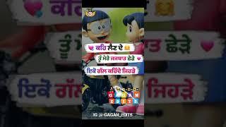 #keh_len_de #kaka Punjabi song (navi sandhu) #youtube #vevo #official_video #Baby #tranding #justin