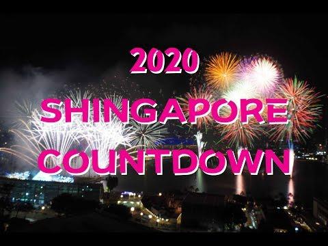 2020  シンガポールカウントダウン