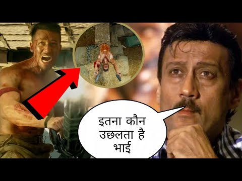 Jackie shroff Reaction on Baaghi 2,Tiger Shroff Record breaks, jackie shroff surprised must watch