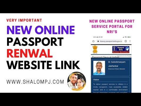 NEW ONLINE PORTAL FOR NRI PASSPORT RENEWAL || NRI പാസ്പോർട്ട് പുതുക്കലിനായി പുതിയ ഓൺലൈൻ പോർട്ടൽ