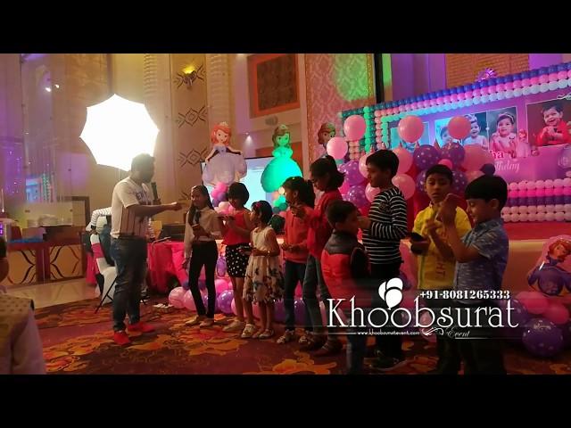 Bithday Games #Khoobsurat events