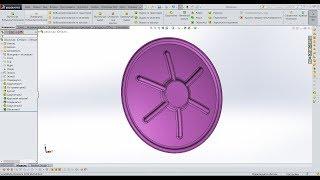🎫 Урок SolidWorks №10  Модель люка. Элемент оболочка. Купол. Траеткория.