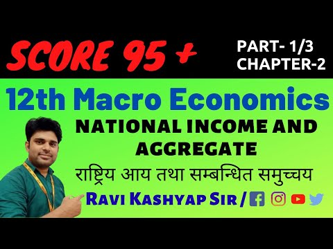 Macroeconomics class 12 ,National income and Aggregate(part-1),chapter-2