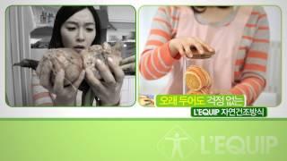 L'EQUIP 식품건조기 건조식품 장점 (LD-918)