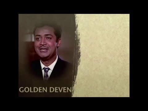 Golden Deven - A Tribute to the Bollywood Legend Late Shri Deven Varma Ji.
