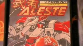 jeux Megadrive  Japonais - partie 6