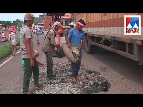 Road repair works begin in Kasargode   | Manorama News