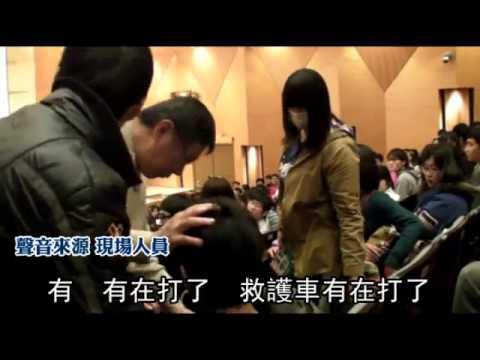 台下學生昏倒  柯文哲演講變急救--蘋果日報 20140312