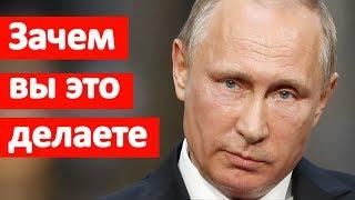 Импичмент Путина набирает обороты !  Как будет действовать Путин